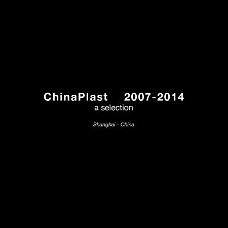 Chinaplast Text