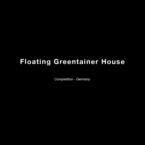 Floating Greentainer Text